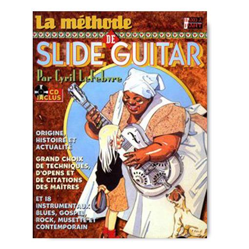 slide_guitare