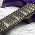notes-manche-guitare-methode-guitare